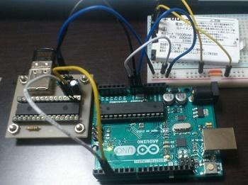 0016_Arduino_BatteryMonitor