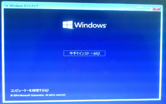 0021_windows10_Inst_07