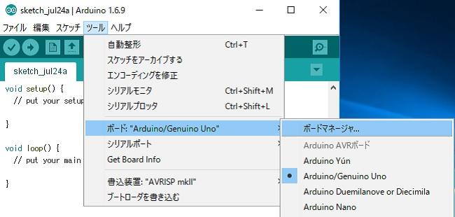076_arduino101_Start_1