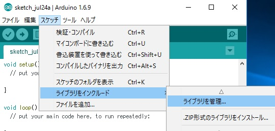 076_arduino101_Start_3