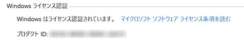 078_windows10