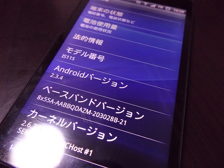 079_android_4